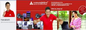 HANABISHI FB