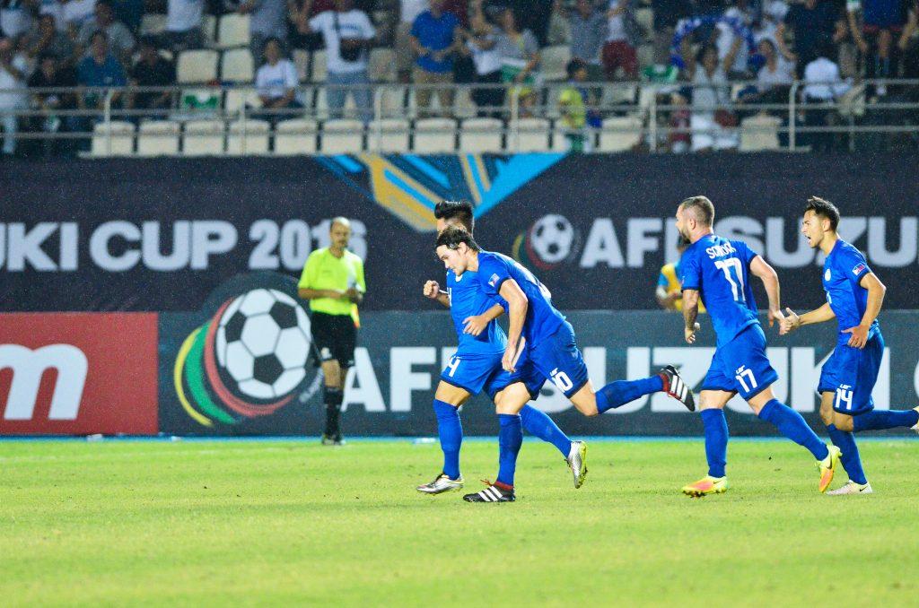 2016 AFF Suzuki Cup Photo 1